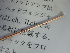 Rimg1252_r
